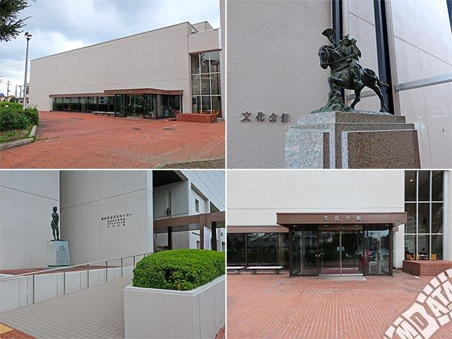 熊谷市立文化センター文化会館の写真