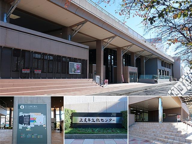 上尾市文化センターの写真