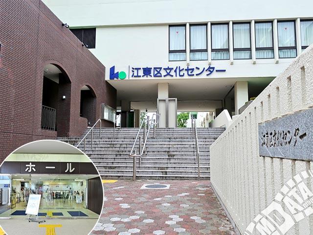 江東区文化センターの写真