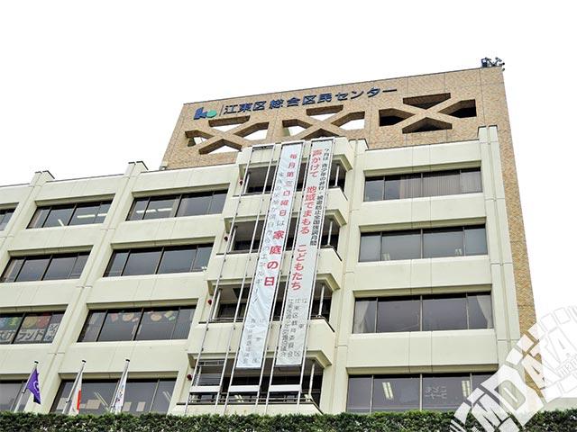 江東区総合区民センターの写真