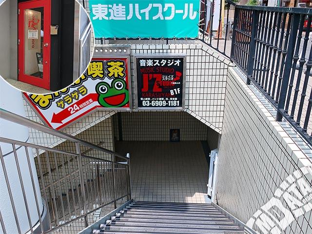J'Z STUDIO 千歳烏山店の写真