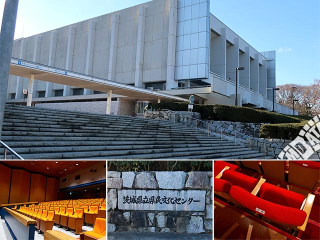 茨城県立県民文化センターの写真