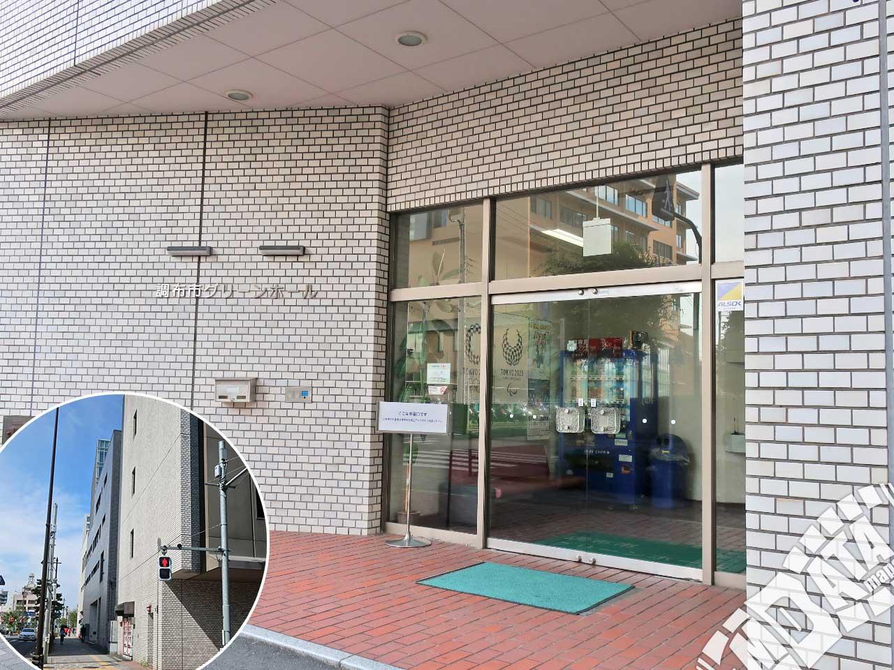 調布市グリーンホール (東京都 調布市) - LiveWalker.com