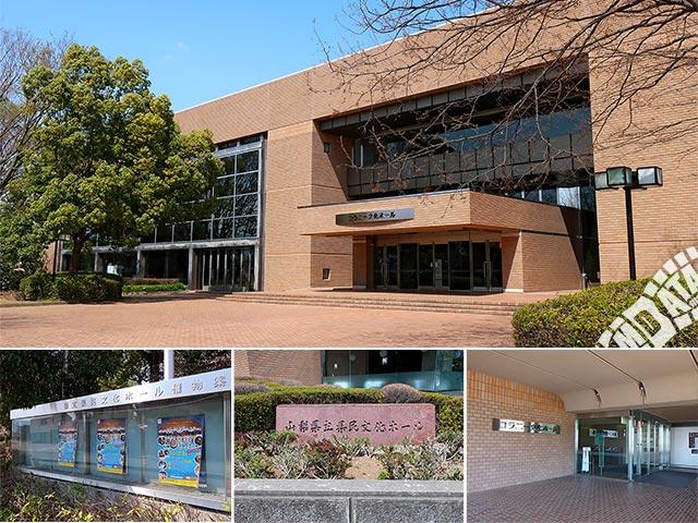 YCC県民文化ホール(山梨県立県民文化ホール)の写真