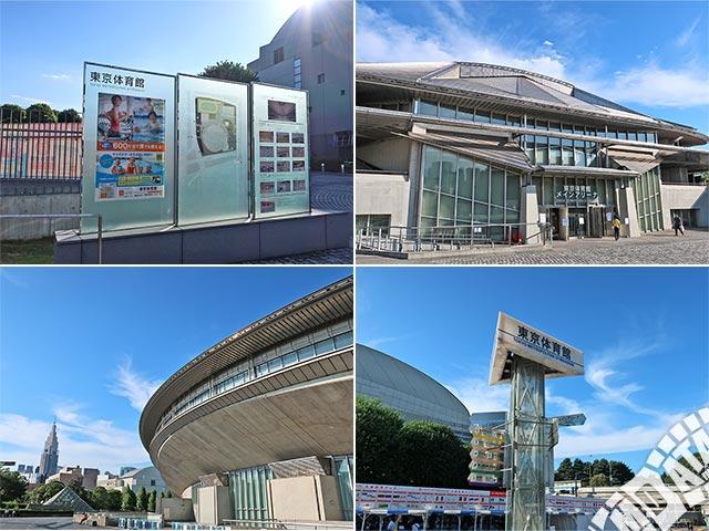 東京体育館の写真