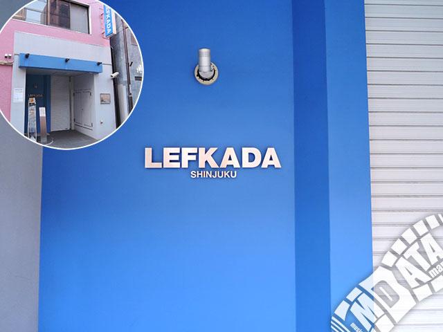 新宿LEFKADA(レフカダ)の写真