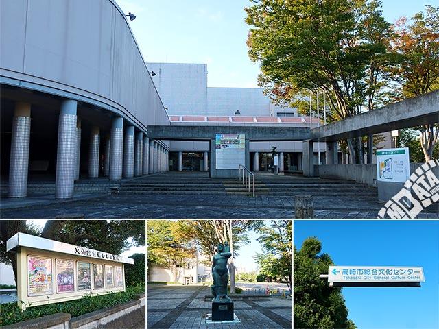 高崎市文化会館の写真