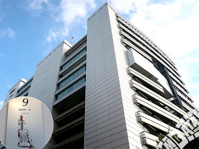 四谷区民ホール(9F)の写真