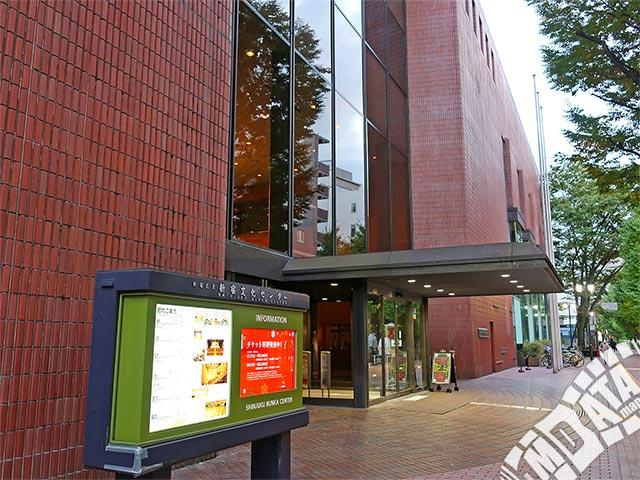 新宿文化センターの写真