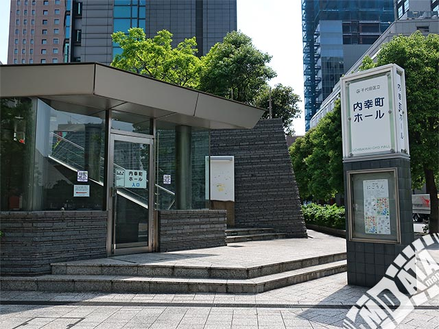 千代田区立内幸町ホールの写真