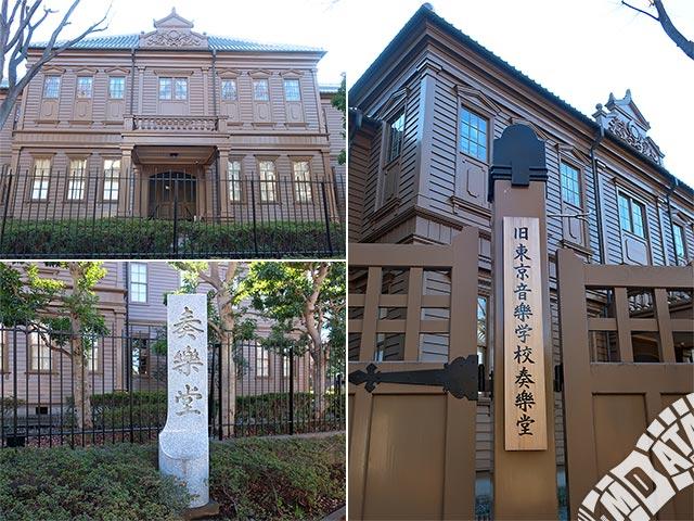 旧東京音楽学校奏楽堂の写真