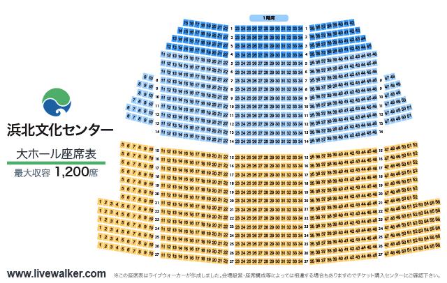 浜松市浜北文化センター 大ホール 座席