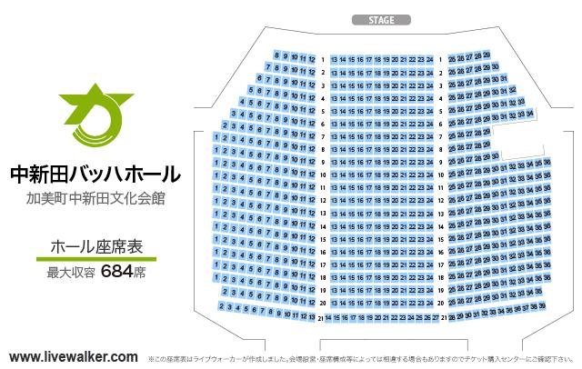 中新田バッハホール ホール 座席