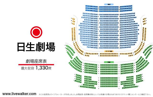 日生劇場 劇場 座席