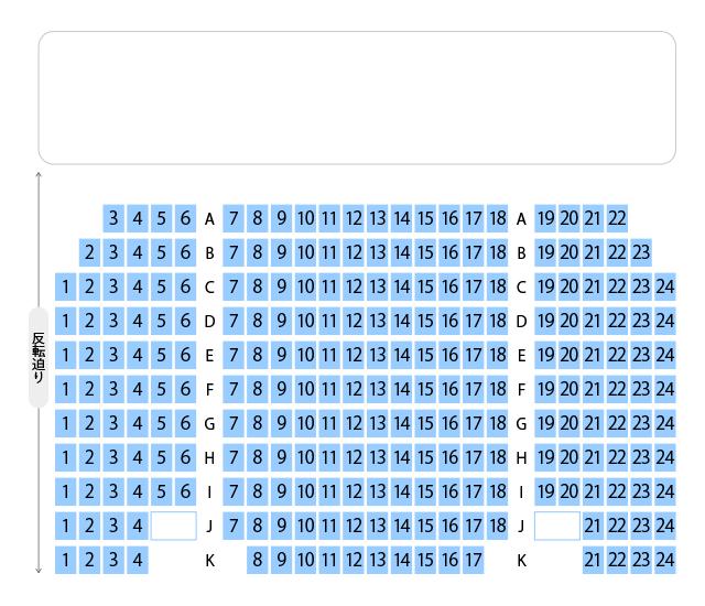 星のホール座席表