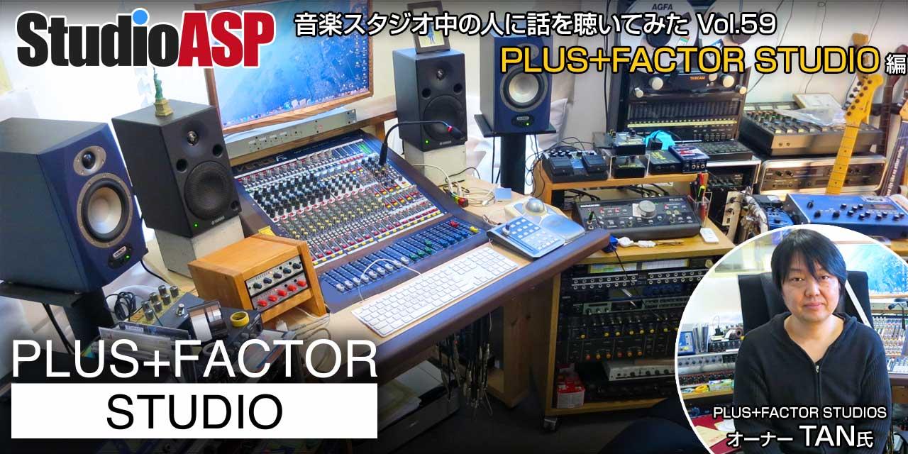 PLUS+FACTOR STUDIO