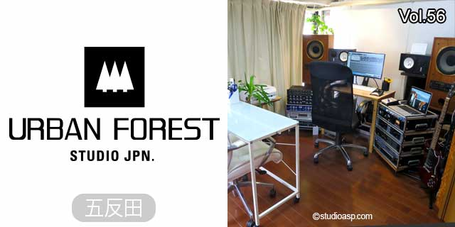 URBAN FOREST STUDIO