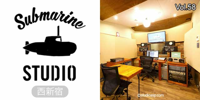 Submarine STUDIO