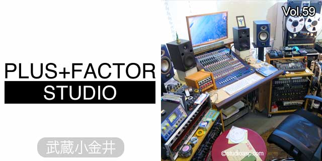 PLUS+FACTOR STUDIO